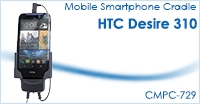 HTC Desire 310 Cradle / Holder